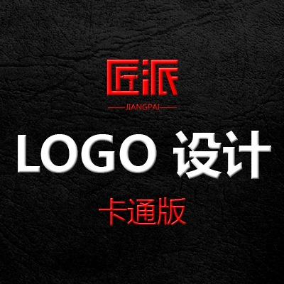 公司企业卡通logo设计师手绘吉祥物品牌人物形象LOGO设计