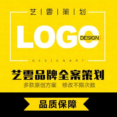 艺雲特惠logo设计 企业商标设计 品牌LOGO设计标志设计