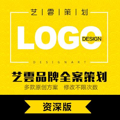 旅游酒店互联网科技服饰标志品牌英文图形logo设计