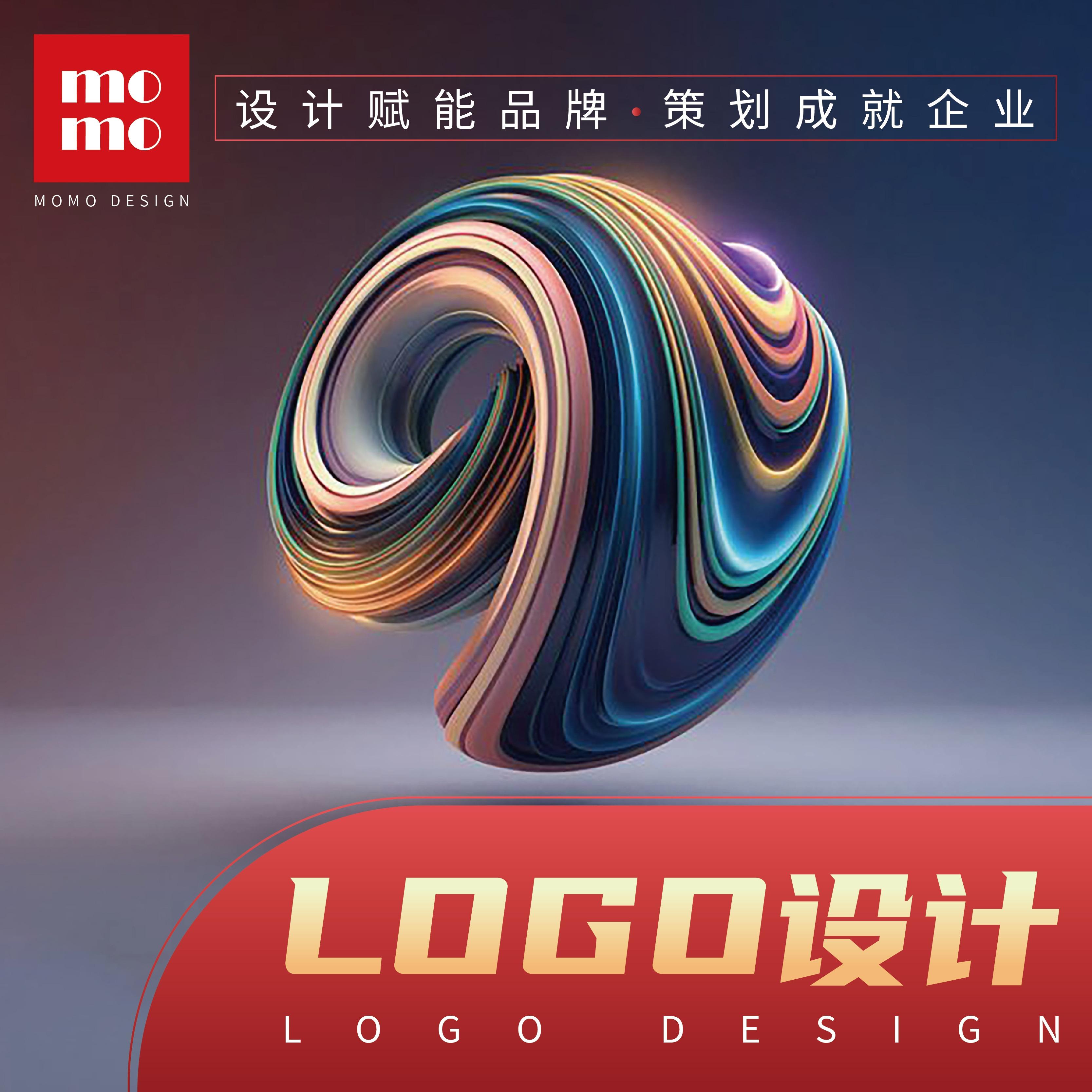 【LOGO定制设计】企业公司/公众号/标识/个人LOGO设计