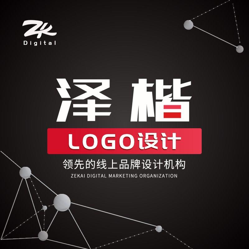 品牌企业公司LOGO设计注册图文标志商标logo餐饮平面设计