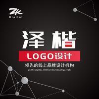 品牌 企业公司LOGO设计注册图文标志商标logo餐饮平面设计