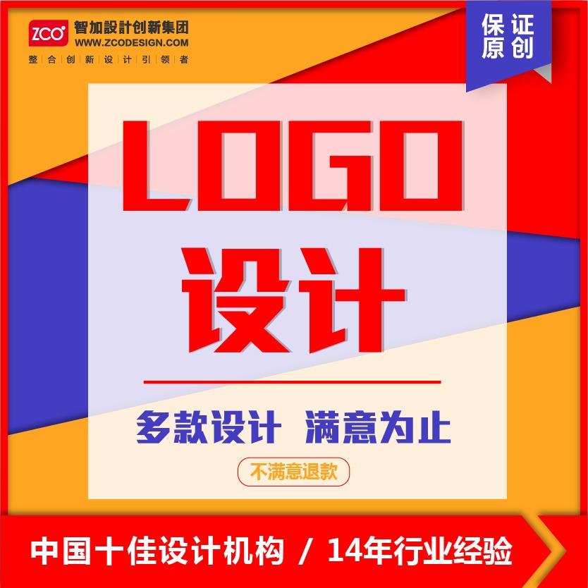 公司logo设计标志设计形象卡通logo设计商标设计优化智加