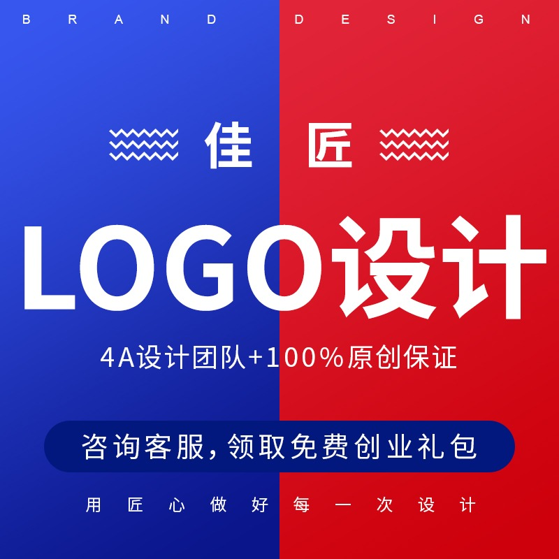 图片公司企业logo标志设计品牌商标平面设计网站图标图形字体