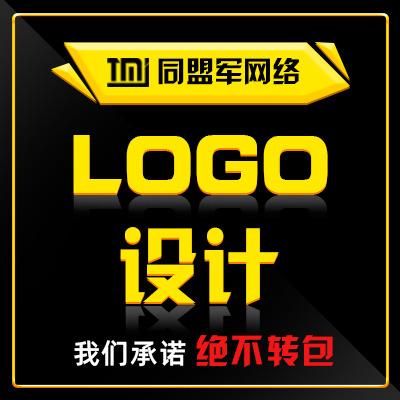 【豪华型】公司logo设计企业标志设计商标logo设计