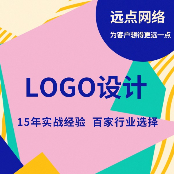【logo设计】商标标志公司图文企业Logo设计图标设计