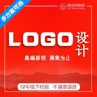 企业LOGO设计动态logo文字logo卡通logo标志设计