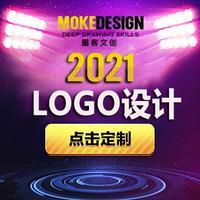 公司品牌logo设计食品餐饮产品logo食品logo平面设计