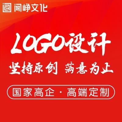 商标字体图标LOGO设计公司标志logo动画动态图标icon