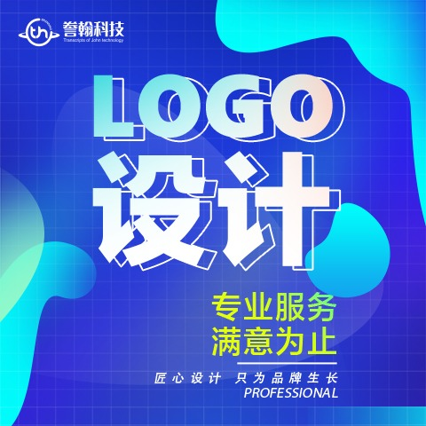 公司logo设计高端品牌logo定制设计餐饮教育电商