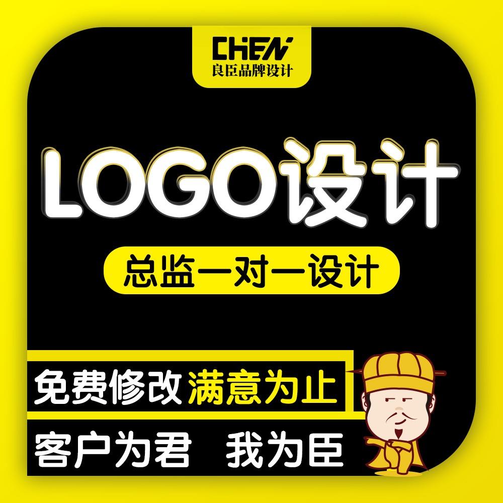 公司logo企业LOGO标志品牌门头门店设计餐饮图形卡通字体