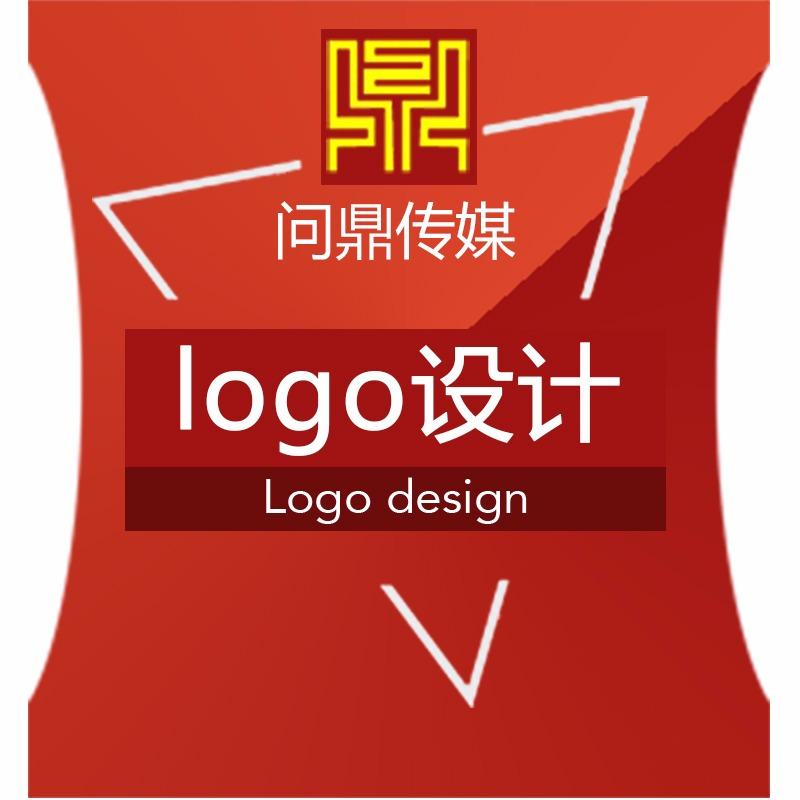 【LOGO设计】公司logo餐饮门店LOGO图形标志商标设计