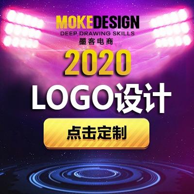 公司logo设计商标设计卡通LOGO设计平面logo设计
