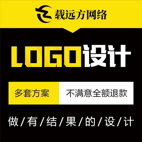 卡通logo 设计 LOGO 设计 图文品牌起名logo 设计 字体lo