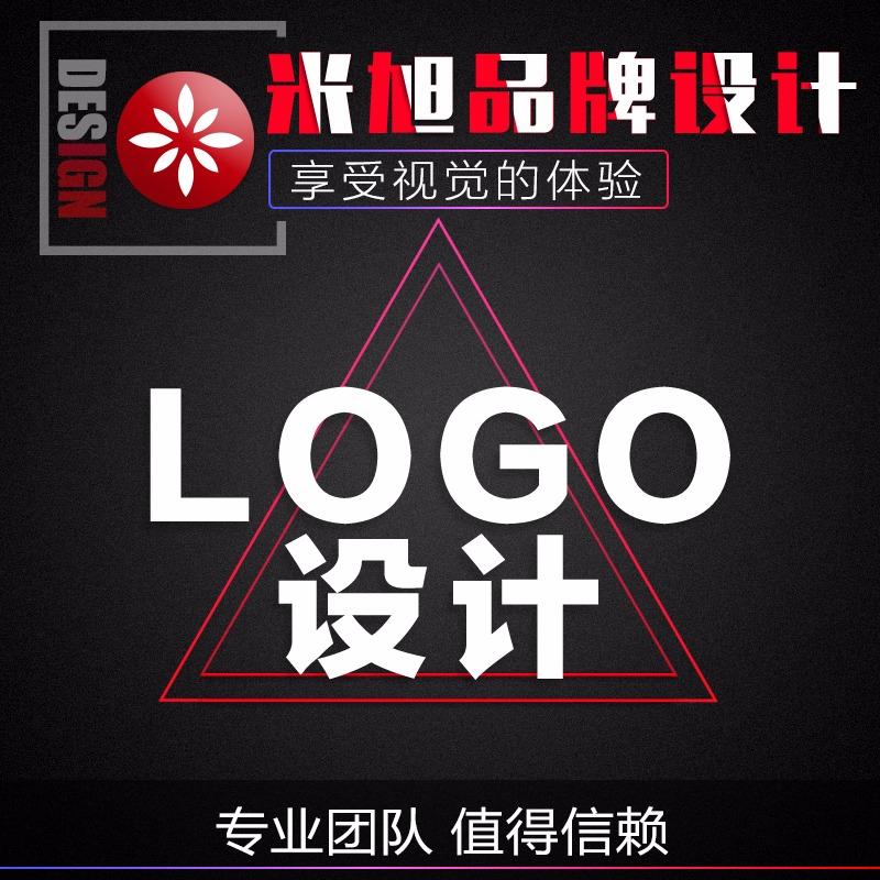 餐饮/旅游/企业logo/产品logo设计,资深设计!