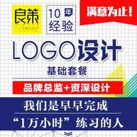 企业餐饮 品牌 标志LOGO设计公司商标设计logo设计字体设计