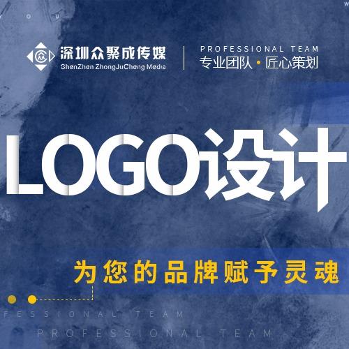 LOGO 设计公司企业/餐饮/娱乐/旅游/教育培训/地产/建筑