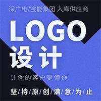 品牌标志企业logo商标设计字体图标高端大气LOGO设计餐饮