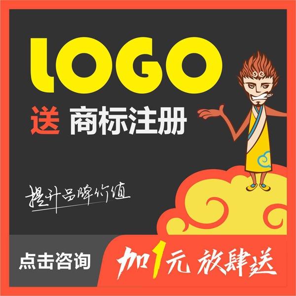 商标设计可注册 logo 升级字体设计公司 LOGO 企业品牌标识图