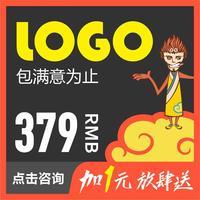 【加1元放肆送】企业logo公司餐饮品牌设计APPlogo
