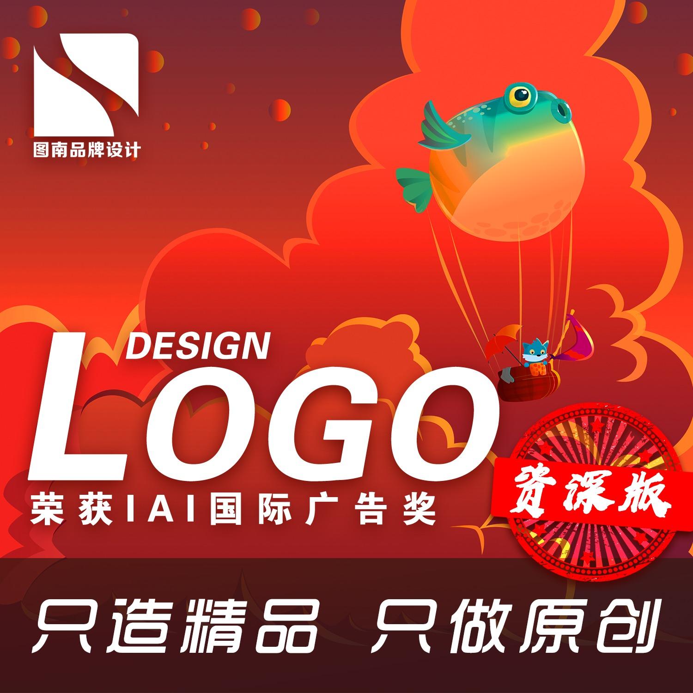 互联网行业logo设计教育培训标志设计餐饮行业商标设计