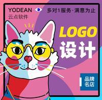 logo设计 标志设计  商业品牌 icon设计 全案设计