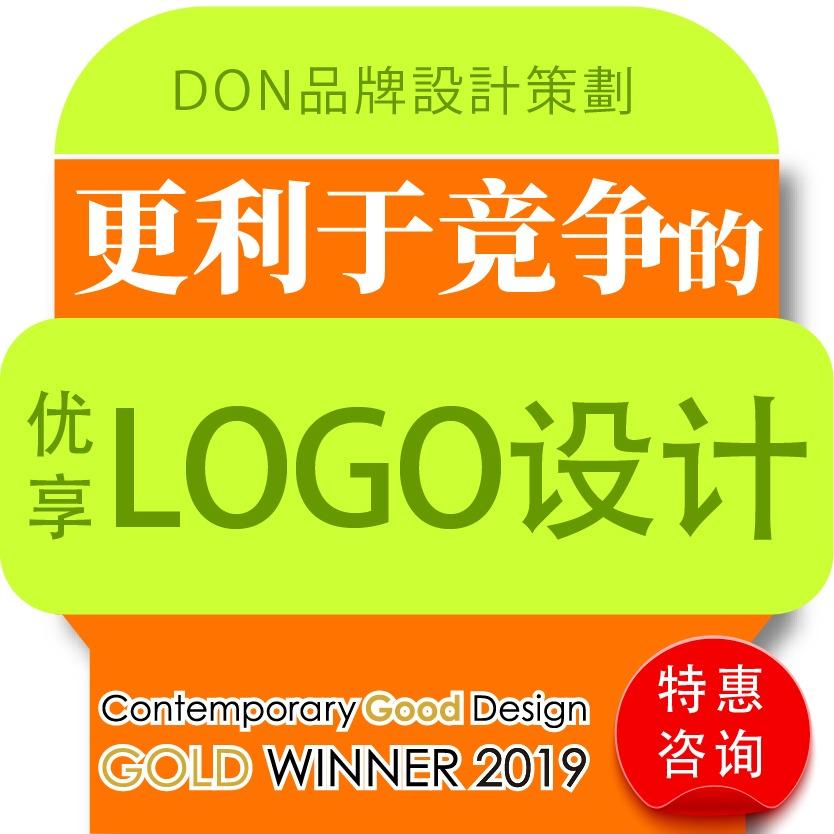 DON严选LOGO设计图形字体logo设计商标艺点点特惠匠派