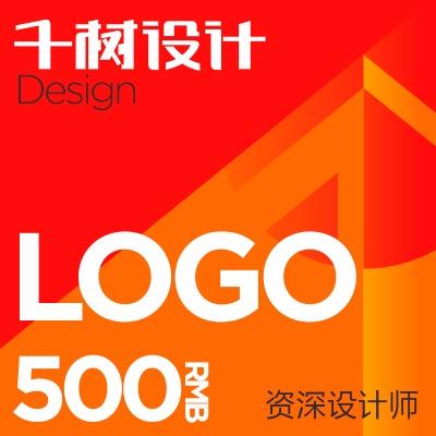 千树兰灵logo设计标志商标卡通字体图标设计公司品牌平面设计
