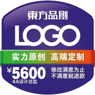 品牌标志logo设计字体图标色彩整体优化升级LOGO创意设计