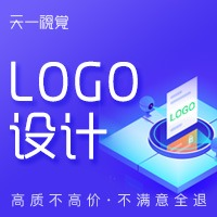 企业公司 logo 设计标志设计电商 logo 设计商标设计图标设计