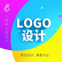 logo设计标志设计品牌设计企业logo 资深设计师原创设计