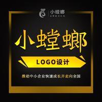 【超高性价比】企业LOGO设计公司logo设计商标标志设计