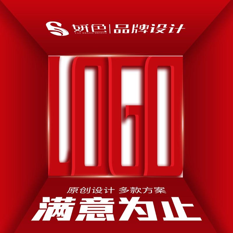 原创公司企业餐饮教育品牌商标标志图文字体卡通英文logo设计