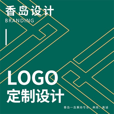 【LOGO设计】企业餐饮品牌标志LOGO设计公司商标设计