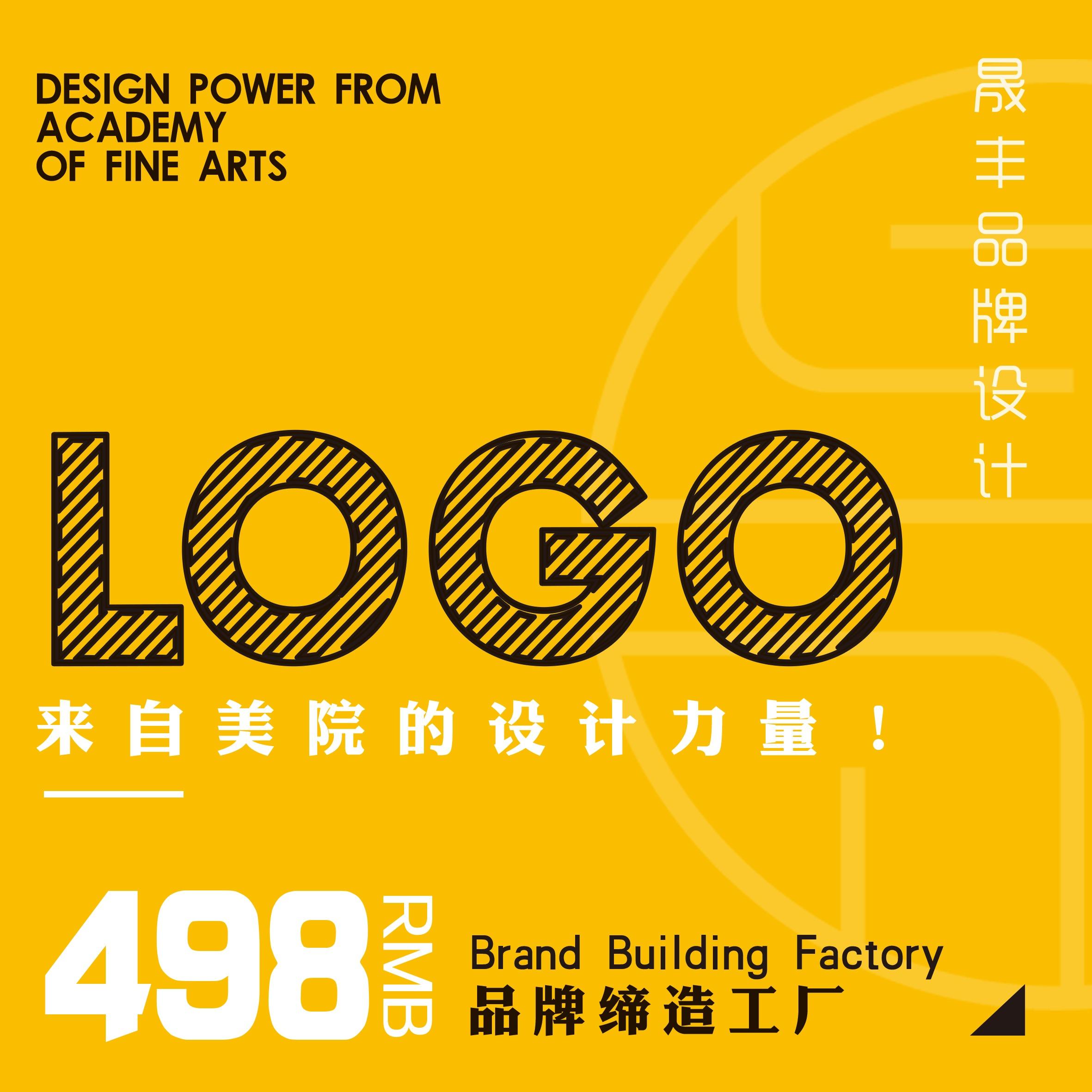 助创LOGO设计企业品牌logo设计新创业公司