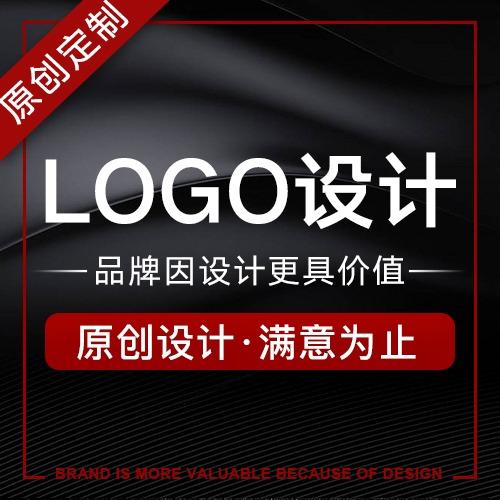 logo设计 品牌公司logo 企业商标平面设计标志字体图标