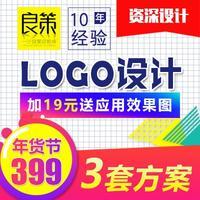 良策LOGO设计品牌商标原创手绘3D标志卡通LOGO设计