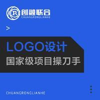 logo设计logo升级商标设计高端定制