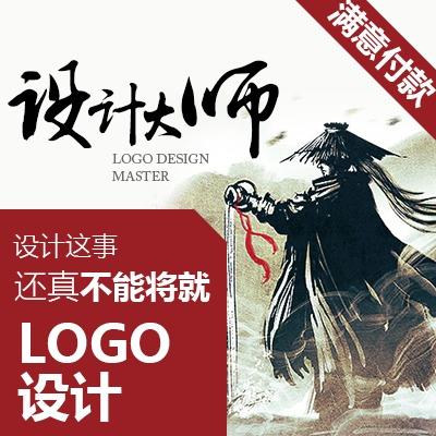 logo 设计/icon设计/图标设计/app图标/标志设计