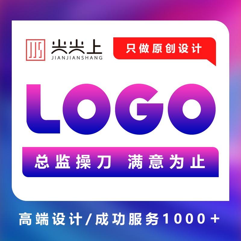LOGO设计APP图标logo企业网店公众号图标设计