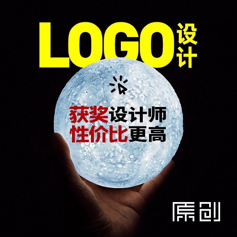 品牌企业公司LOGO设计注册图文标志商标logo字体icon
