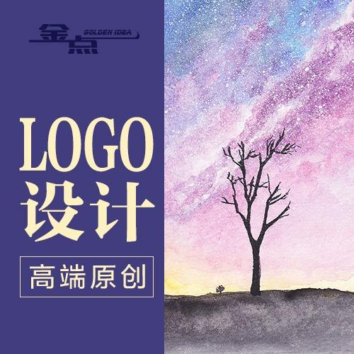 『金点首席设计师』logo品牌设计原创定制商标注册