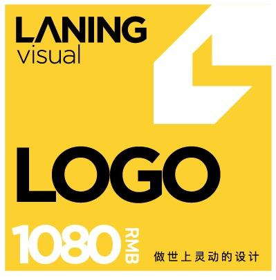 【食品饮料】兰灵文字LOGO图形LOGO图像LOGO品牌设计