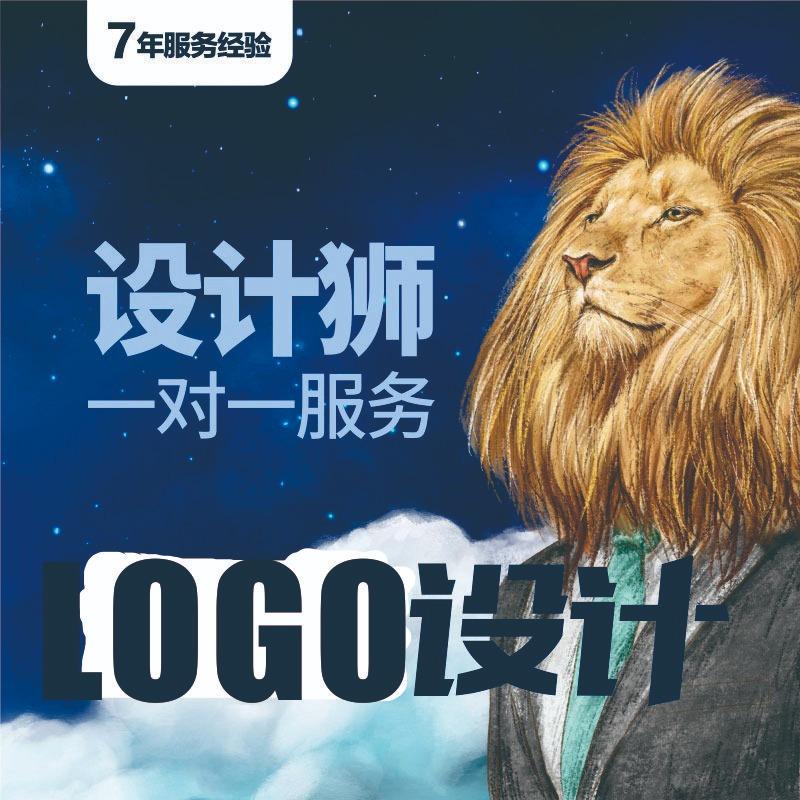 品牌LOGO 设计 商标图形标志 企业教育集团及房地产logo