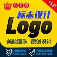 农林牧渔网店微店图文手绘logo设计