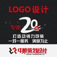 LOGO设计商标设计企业标志设计品牌标志设计