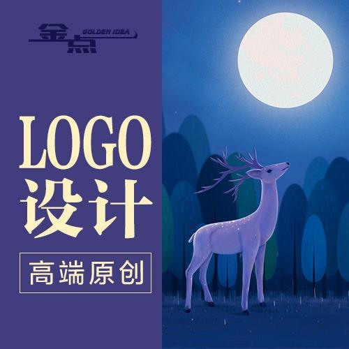 『金点资深设计师』logo图标设计原创标志logo商标注册