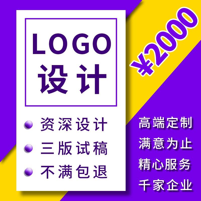 高端vi全套logo定制设计VI导视系统企业办公形象升级设计