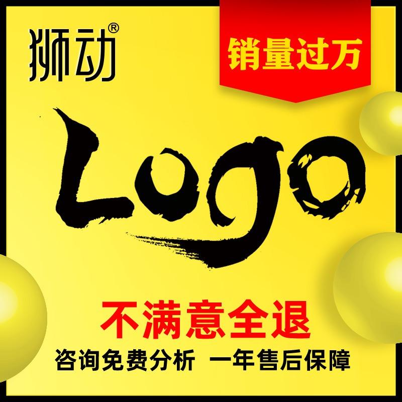 logo设计标志平面图标公司企业商标logo升级