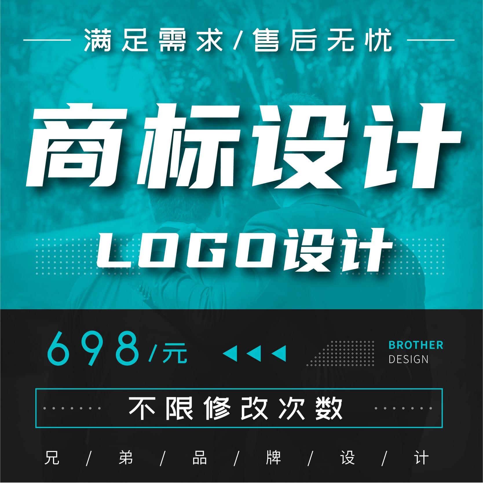 公司logo设计品牌logo餐饮LOGO设计建筑水果logo